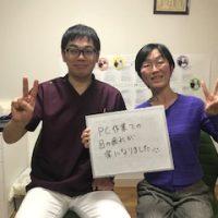 横浜市南区在住/J・Y様(女性/40代/女性)