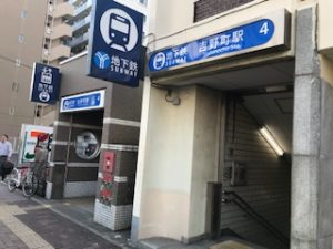 吉野町駅4番口