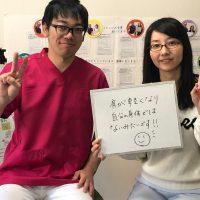 横浜市在住/安藤さま/女性/30代/会社員