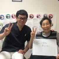 横浜市南区にお住いのS・H様/70代/主婦