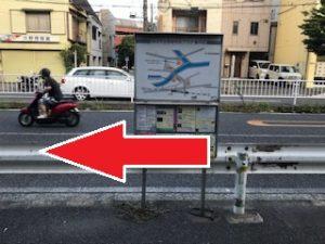 京浜急行線南太田駅出口左