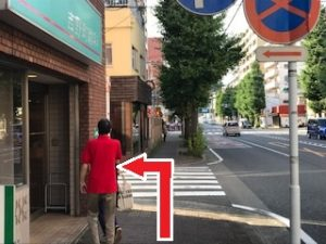 吉野町眼科左曲がる