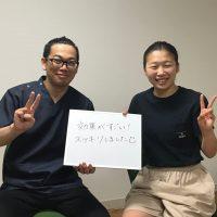 横浜市にお住いの綴木様(女性/21歳/学生)