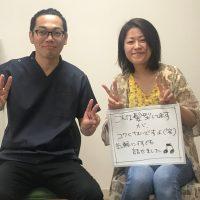 横浜市在住M・K様(女性/38歳/会社員)