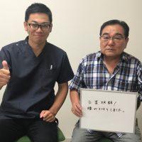 横浜市横浜市にお住いのS・O様(男性/69歳/アルバイト)