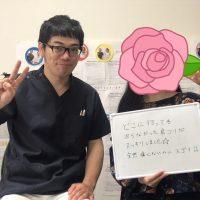 横浜市在住/K・Y様/女性/26歳/会社員