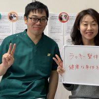 横浜市在住/加藤さま/女性/会社員